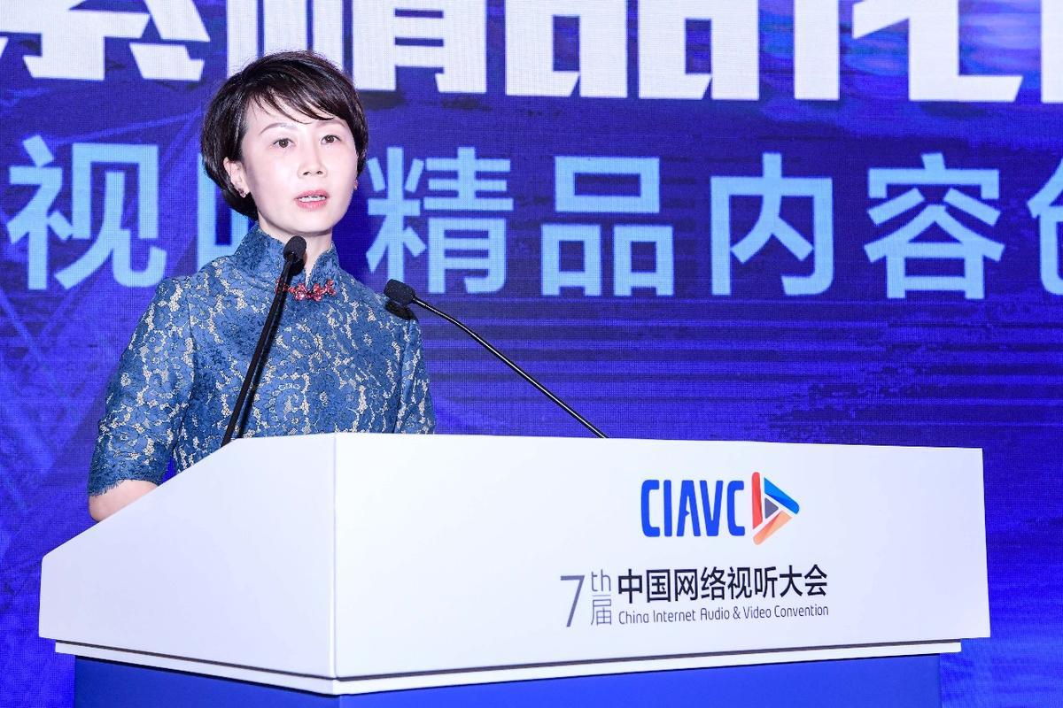 阿里大文娱优酷总编辑张丽娜:守正创新,奉献精品