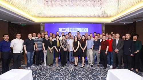 北京互联网金融行业协会举办分享交流会,懒投资受邀出席