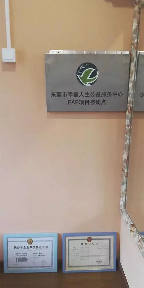 东莞工厂里的婚姻困局的照片 - 3
