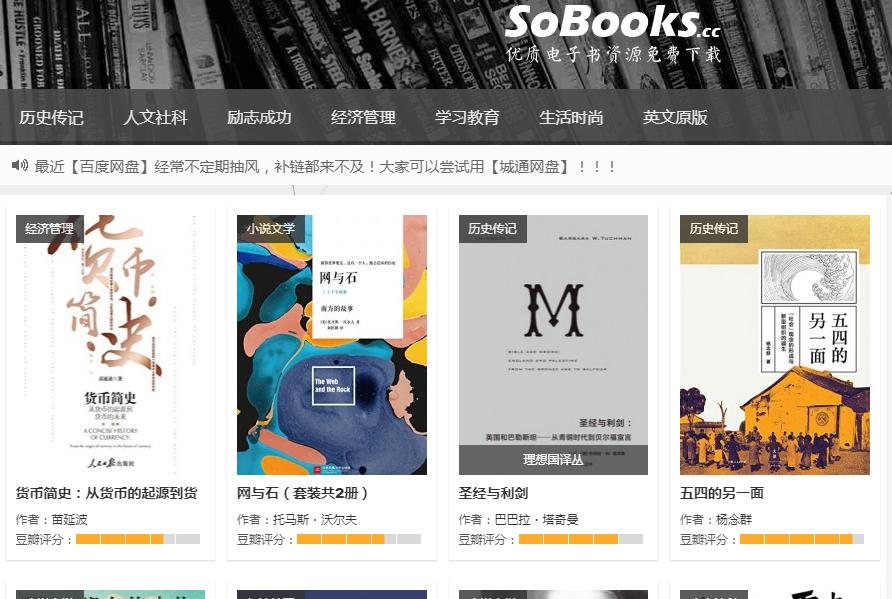 很想很想你txt下载_有了这5个免费在线的电子书网站,没有你找不到的电子书!_搜索