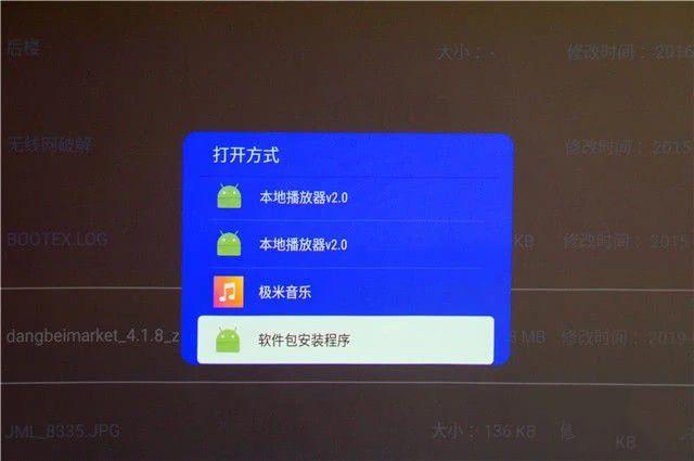 极米矅LUNE 4K Pro激光电视评测:画质完美、音效