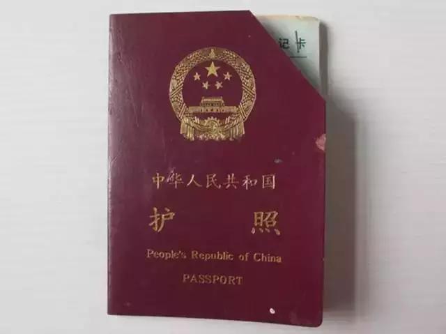 换新护照,旧护照上的有效签证怎么办?