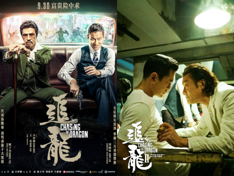 梁家辉《追龙2》演技炸裂 古天乐被誉为刘德华接班人?