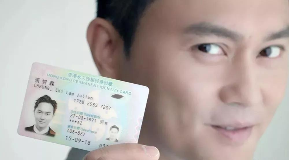 知识点!拿到香港永居后,如何不注销内地户口正常往返香港和内地?