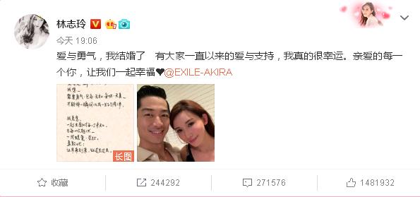 """林志玲宣布结婚,网友:今天体会到了""""人财两空""""的含义"""