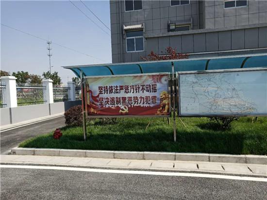 东台市公路管理站营造扫黑除恶专项斗争浓烈宣传氛围