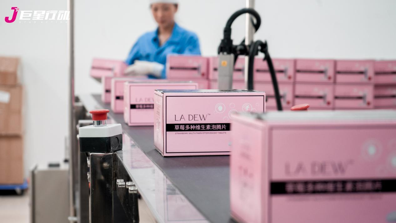 巨星行動魔胴咖啡生產第一視覺,品質產品透明看得見!