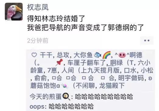 """林志玲宣布结婚!这里有一波""""林志玲概念股"""""""