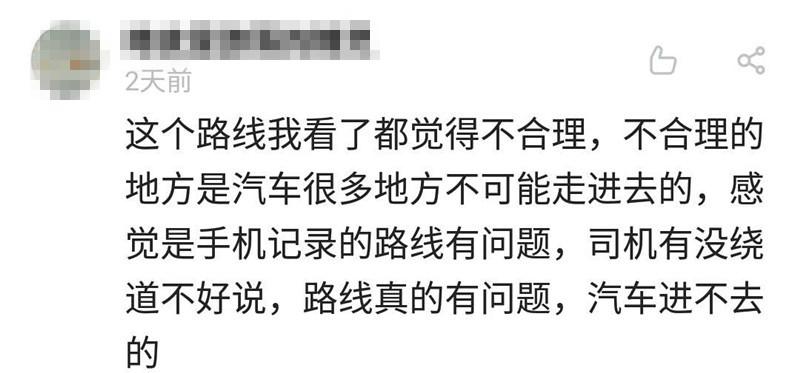 """网友打滴滴绕成""""麻花"""" 官方:或因手机信号不稳定的照片 - 4"""
