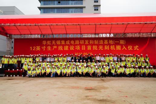 ASML光刻机入驻中国晶圆厂:投资25亿美元 55nm工艺的照片 - 2