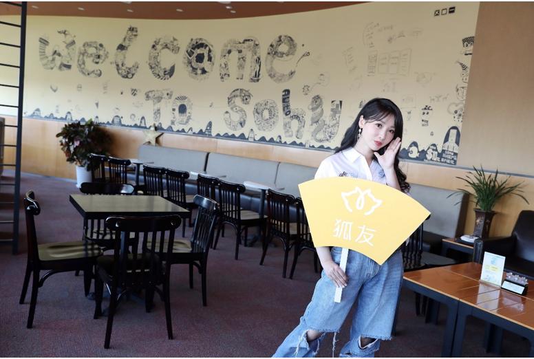 """搜狐""""狐友""""正式版上线 扩张我的社交圈的照片 - 6"""