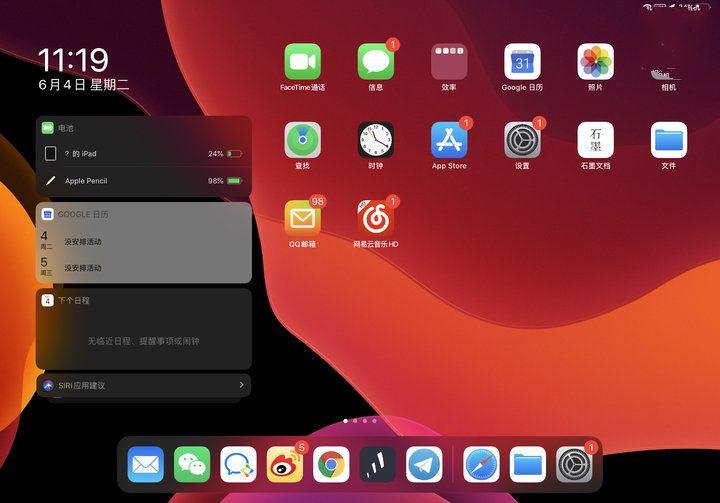 iPadOS 抢先体验:属于 iPad 的生产力工具系统