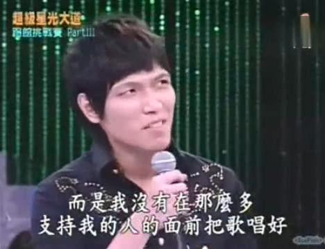 """杨宗纬12年前出道中途退赛,差点""""凉凉"""",背后原因让人惊讶"""
