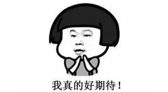 激动!沪嘉甬铁路又有重大进展!未来,上海人去宁波只需1小时!