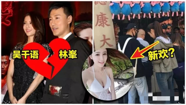 林峯向张馨月求婚并在生日结婚,千字回顾两人交往一年多甜蜜瞬间