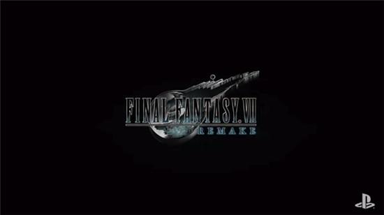 最终幻想7重制版发售日正式公布 FF7重制版什么时候发售?