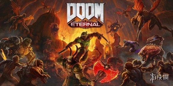 E3:《毁灭战士:永恒》加入新模式并公布艺术图