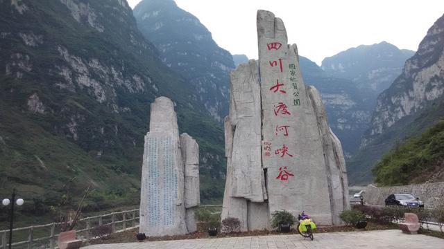 """中国最""""霸气""""的景点,禁止外国人进入,只对中国人免费开放"""