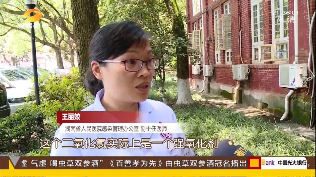 湖南省人民医院新闻周报(2019年6月3日~9日)