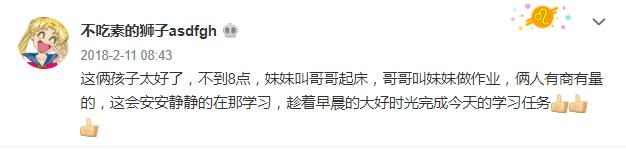 """马蓉""""人肉""""网友后再怼媒体,晒豪车上班美照,透露已有新工作!"""