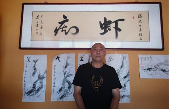 德孝中华周刊:记雕刻大师、虾痴――代福忠先生