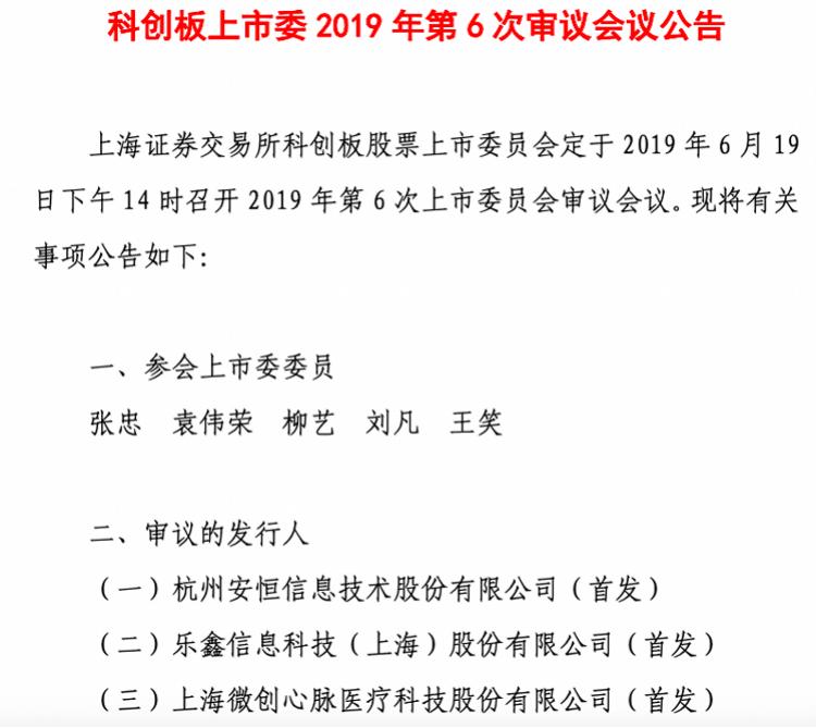 光峰科技19日上会!又一家深圳企业闯关科创板!