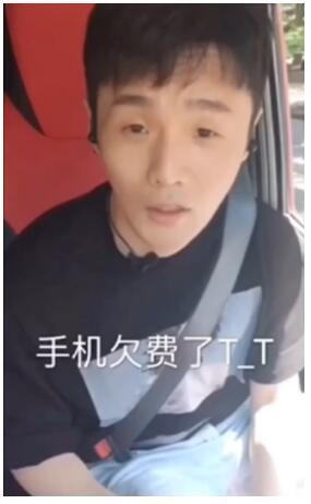 李荣浩直播一半手机欠费,画风搞笑网友都被笑炸裂了