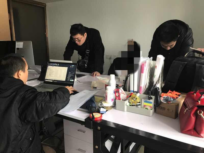 """蔡徐坤1亿转发量幕后推手""""星援app""""被端 太猖狂了"""