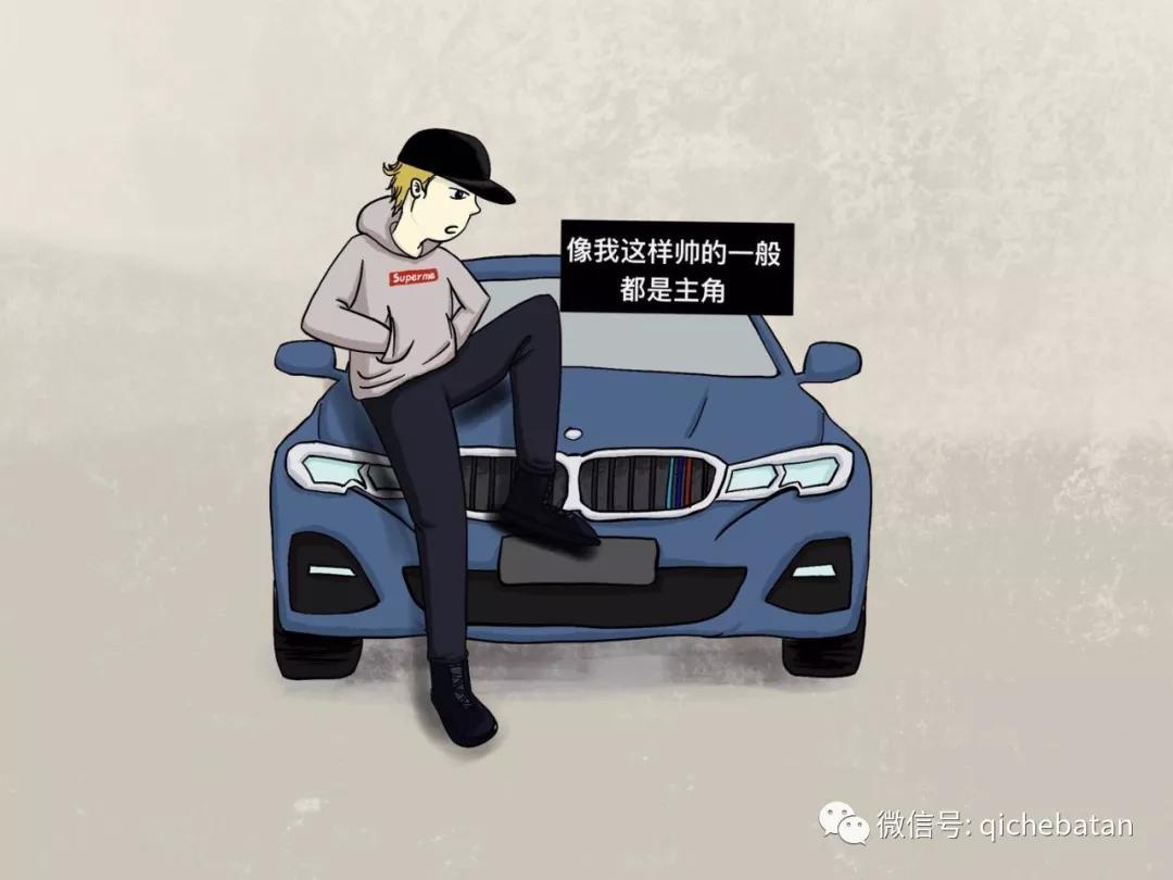 汽车品牌车主形象指南 各位车主请对号入座