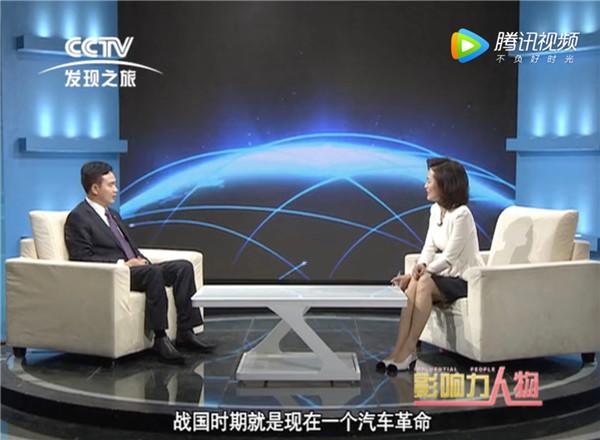 广汽新能源古惠南:未来的智能汽车将颠覆你的想象