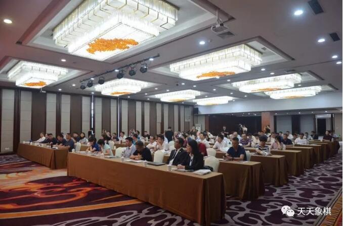 2019年中国象棋协会裁判长培训班正式开班