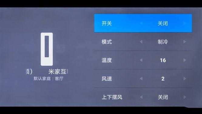 米家互联网立式空调C1评测:快速制冷热,小机身