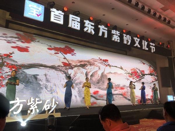 首届东方紫砂文化节回顾:至尊宝物分享私域流量营销新思路