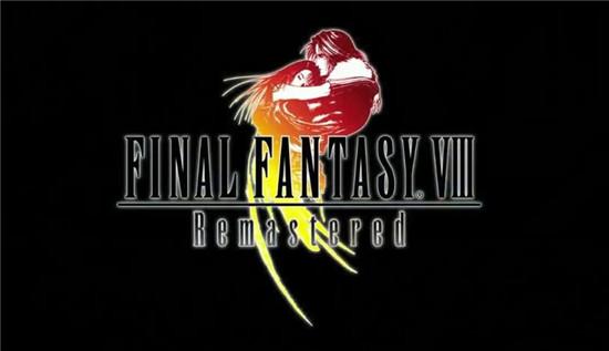 最终幻想8重制版什么时候发售?FF8重制版发售时间