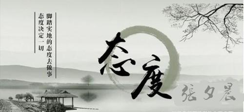 张夕晨:黄金守住1320支撑,后市黄金走势行情分析。