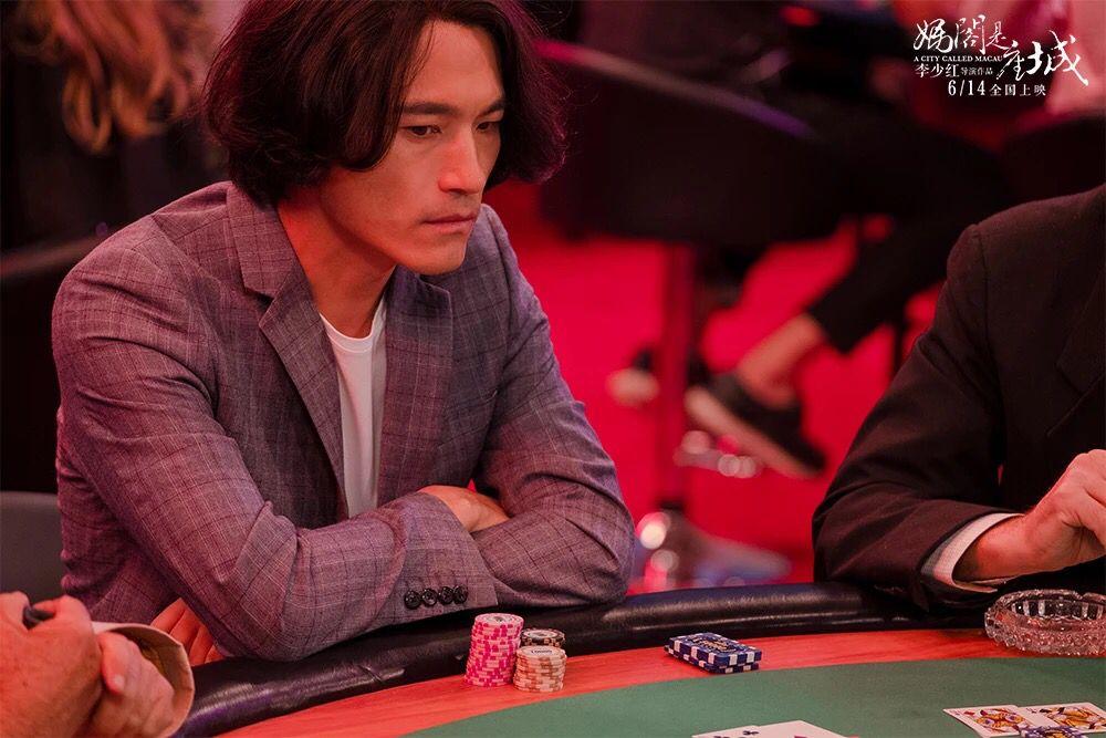《妈阁是座城》:有人为钱赌一生,有人因爱赌一世