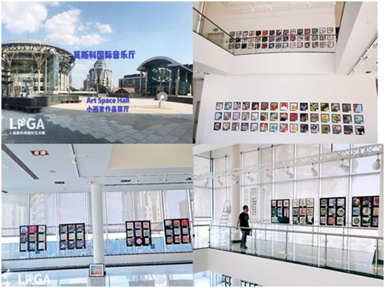 国际艺术展,中俄儿童