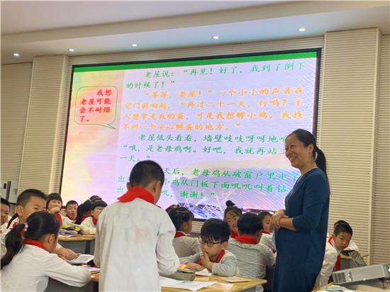 """海安市曲塘小学举办南通市中小学""""名师校园行""""语文教学研讨活动"""