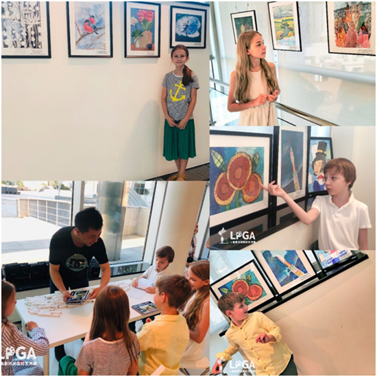 (LPGA)ART CHINA中俄儿童国际艺术展