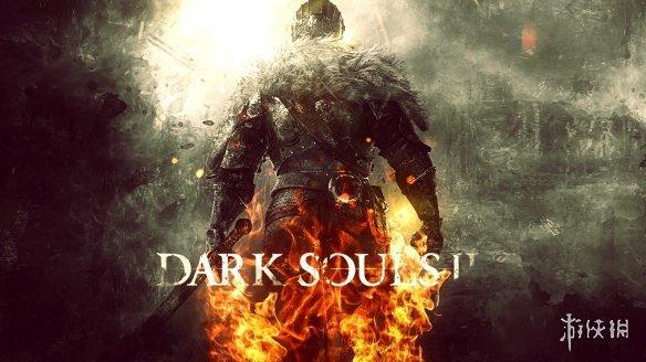 FS透露《黑暗之魂》系列游戏全球出货量已达2500万