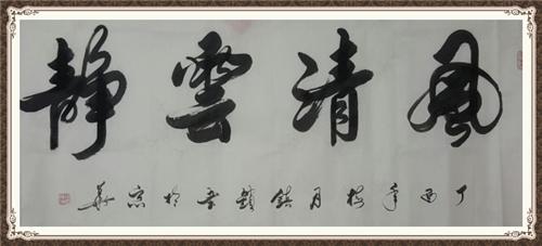 中国艺术人物专题报道——徐镇锁