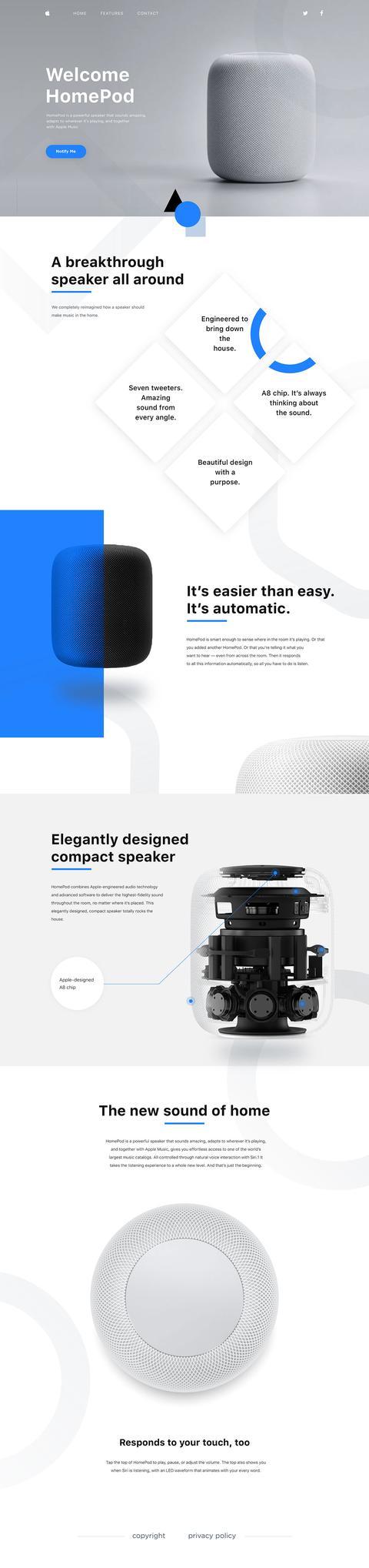 电子产品网站页面设计