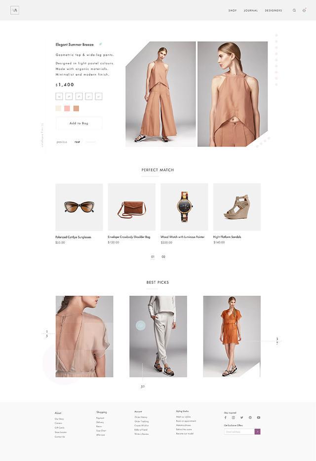 服装类网站页面设计
