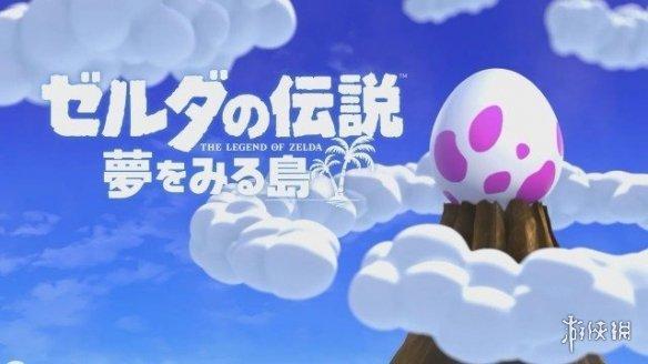 《塞尔达传说:梦见岛》新系统情报 amiibo同步发售