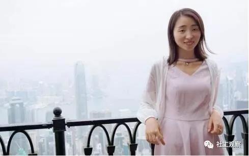 成都市同行社会工作服务中心 曹婷