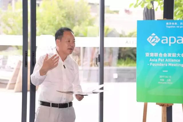 亚宠联合会APA在沪发起,中宠股份董事长郝忠礼任首任会长