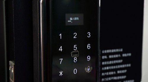 松下V-X111F电子锁全面评测 品牌加成表现均衡