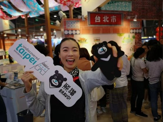 香港国际旅游展台北市主推「你所未见的台北undiscovered taipei」