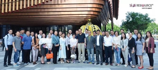 连接赋能 小小运动馆助力商业地产委员会第五次活动成功举行
