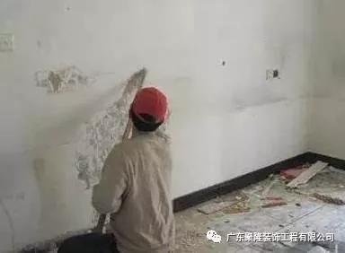 广东聚隆装饰官网
